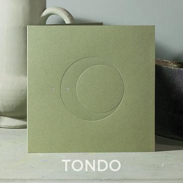 Présentation de la carte de voeux 2020 modèle TONDO conçue et imprimée par Intaglio
